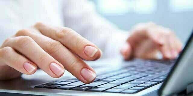 10 Kode Etik Menggunakan Komputer